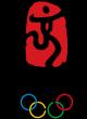 751px-2008_Summer_Olympics_logo.svg