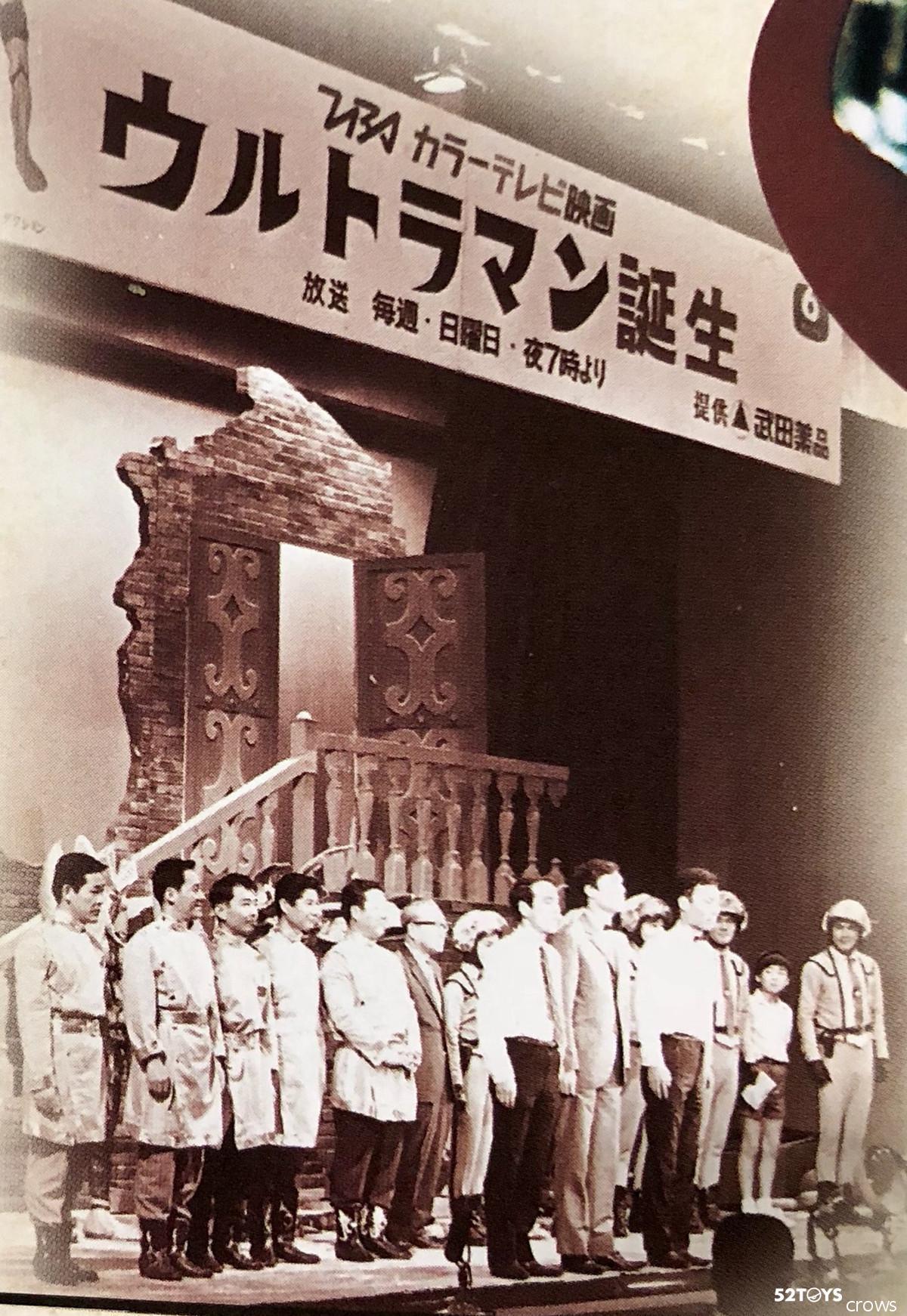 1966年奥特曼首映典礼