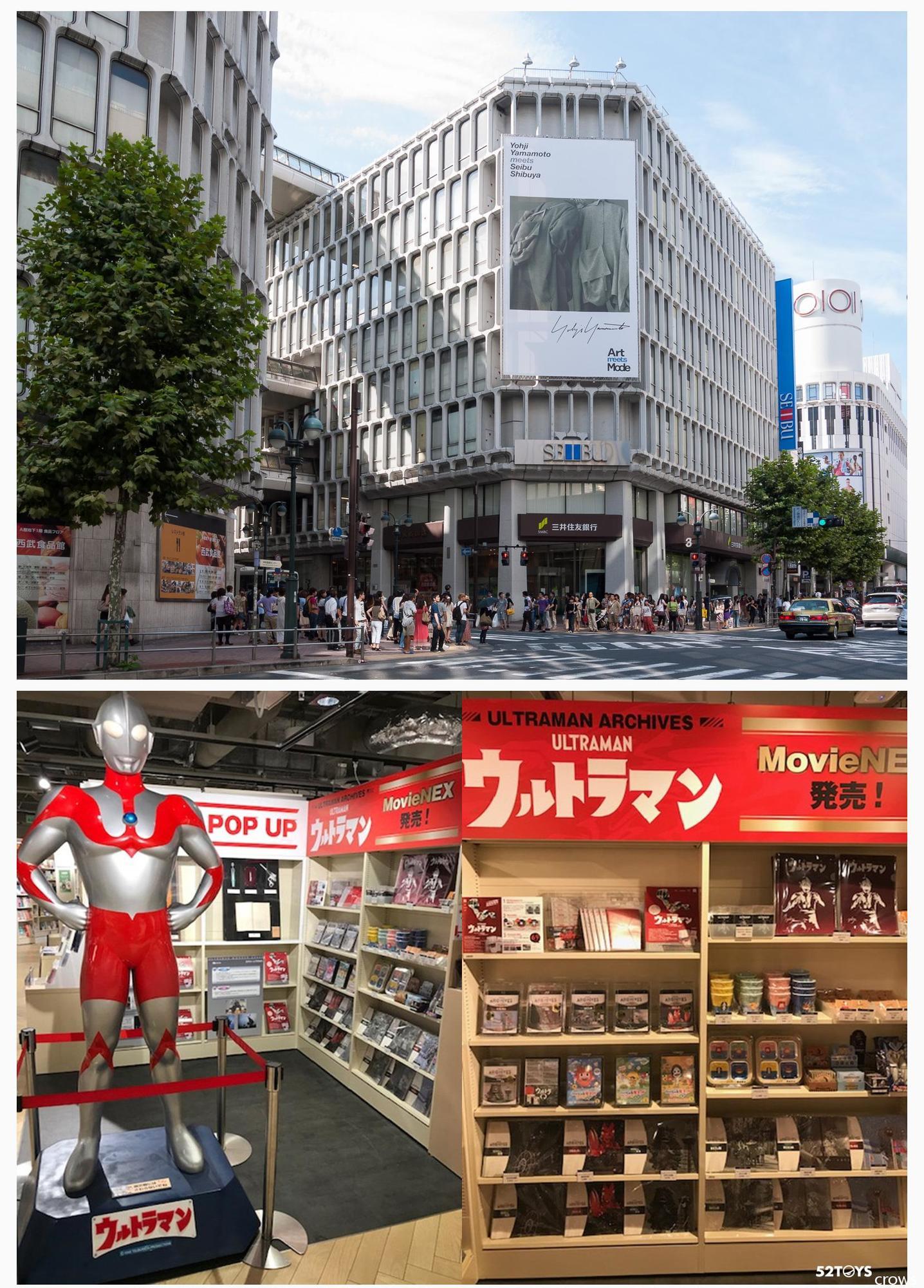 涩谷西武百货 奥特曼周年祭快闪店