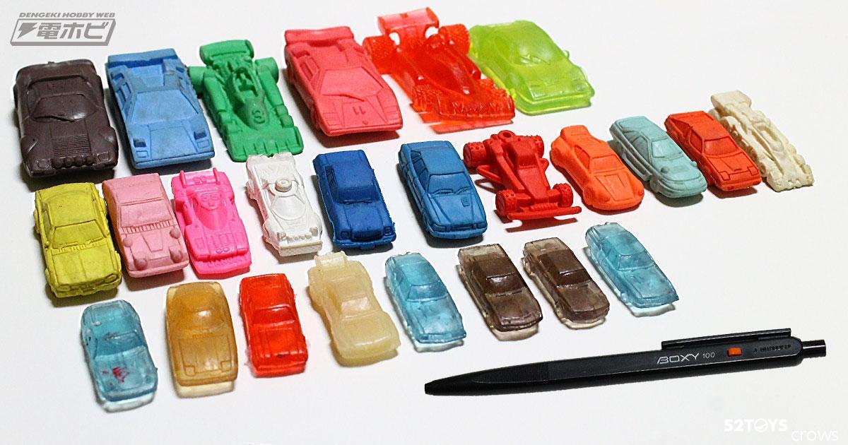 新版复刻的超级赛车 橡皮玩具