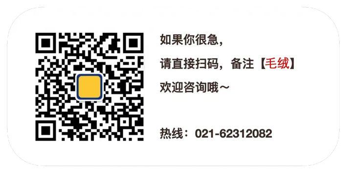 contact plush.png